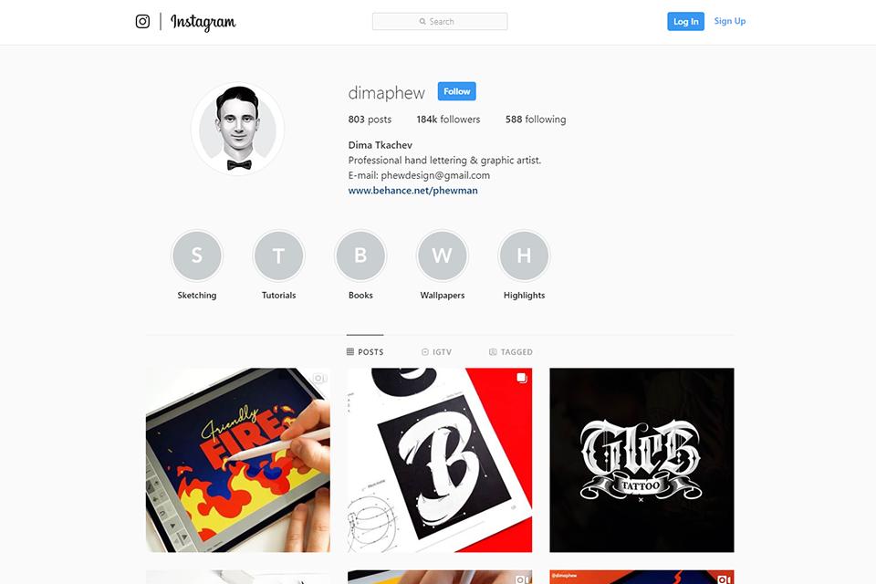 Ux UI Instagram